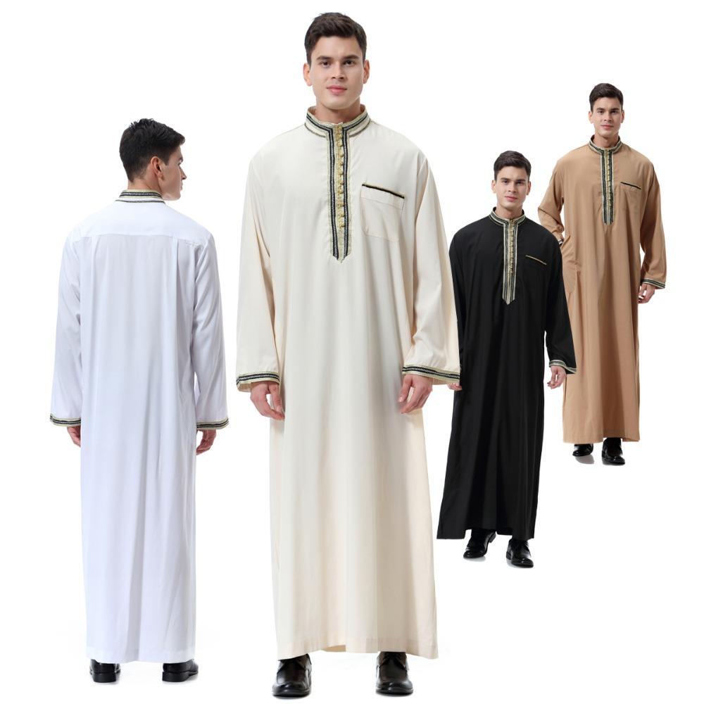 Baju Lebaran Pria