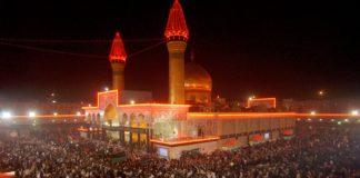 perayaan tahun baru islam