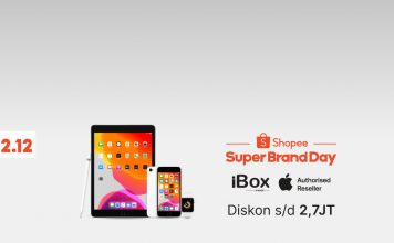 SBD ibox