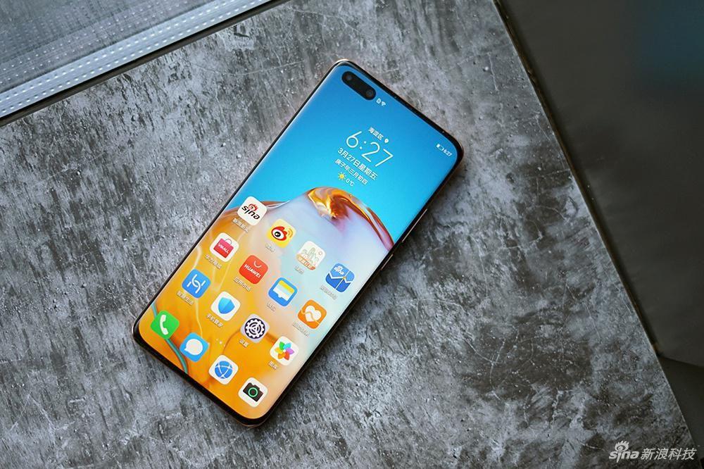 Huawei P40 Pro smartphone kamera flagship terbaik 2021